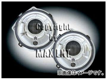 エムイーコーポレーション ZONE Bi-キセノンヘッドライト '08-ルック タイプ-1 品番:290767 メルセデス・ベンツ W463 Gクラス