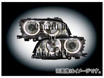 エムイーコーポレーション ZONE Bi-キセノンヘッドライト/4-クリスタルホワイトリングライト付 タイプ-1 品番:290197 BMW E46 クーペ ~2001年