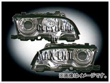 エムイーコーポレーション ZONE ハロゲンヘッドライト/4-ホワイトリングライト付 タイプ-1 品番:233841 BMW E46 クーペ 2002年~2003年