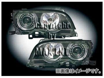 エムイーコーポレーション ZONE ハロゲンヘッドライト/4-ホワイトリングライト付 タイプ-1 品番:233853 BMW E46 クーペ 2002年~2003年