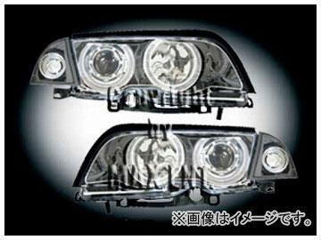 エムイーコーポレーション ZONE Bi-キセノンヘッドライト/4-クリスタルホワイトリングライト付 タイプ-2+ウィンカーセット 品番:233109 BMW E46 セダン