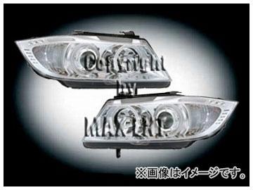 エムイーコーポレーション ZONE ツインキセノンヘッドライト/CCFLリングライト付 タイプ-1 品番:291183 BMW E90 セダン