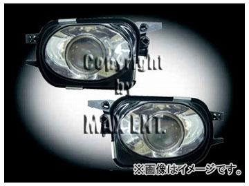 エムイーコーポレーション ZONE フォグライトセット キセノン タイプ-1 品番:234671 メルセデス・ベンツ W203 2005年~