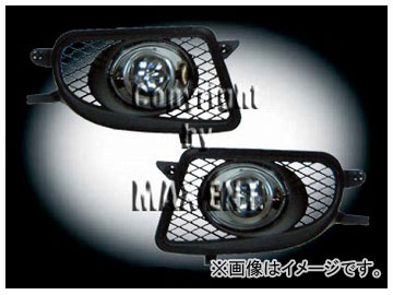 エムイーコーポレーション ZONE フォグライトセット キセノン タイプ-3 品番:234677 メルセデス・ベンツ W208 CLK