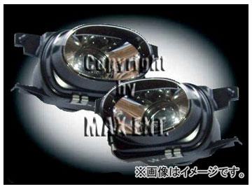 エムイーコーポレーション ZONE フォグライトセット 25Wキセノン タイプ-1 品番:231007 メルセデス・ベンツ W203 AMG 2005年~