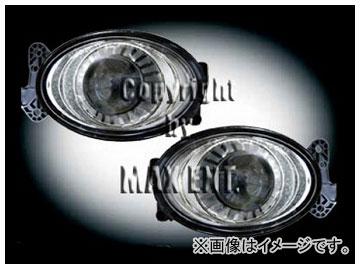 エムイーコーポレーション ZONE フォグライトセット 25Wキセノン タイプ-1 品番:231035 メルセデス・ベンツ W169 Aクラス