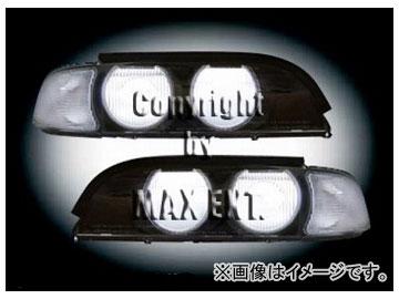 エムイーコーポレーション ZONE フロントウィンカー ホワイト/ヘッドライトレンズカバー付 タイプ-3 品番:200726 BMW E39 ~2000年