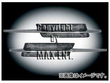 エムイーコーポレーション ZONE 8-LEDユニバーサルサイドマーカー 品番:220157