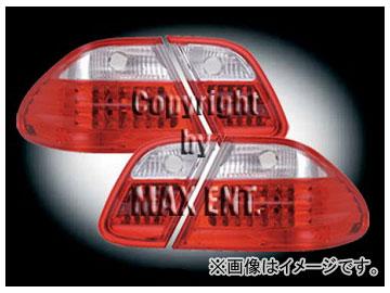 エムイーコーポレーション ZONE LEDテールレンズ クリアー/レッド Avantgarde-ルック タイプ-1 品番:210029 メルセデス・ベンツ W208 CLK