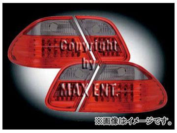 エムイーコーポレーション ZONE LEDテールレンズ スモーク/レッド Avantgarde-ルック タイプ-1 品番:210049 メルセデス・ベンツ W208 CLK