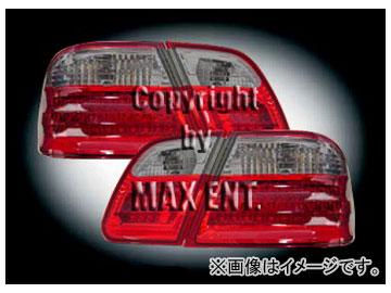 エムイーコーポレーション ZONE LEDテールレンズ クリスタルスモーク/レッド タイプ-4 品番:210019 メルセデス・ベンツ W210 Eクラス セダン