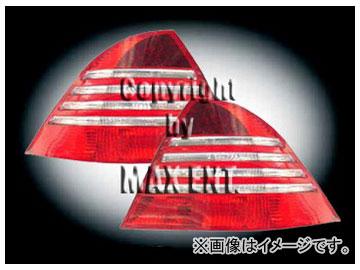 エムイーコーポレーション ZONE LEDテールレンズ レッド/クリスタルクリアー/レッド '03-ルック タイプ-1 品番:210085 メルセデス・ベンツ W220 Sクラス
