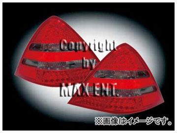 エムイーコーポレーション ZONE LEDテールレンズ レッド/スモーク/レッド '01-ルック タイプ-1 品番:211655 メルセデス・ベンツ R170 SLK