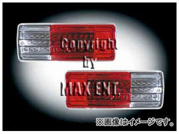 エムイーコーポレーション ZONE LEDテールレンズ レッド/スモーク タイプ-1 品番:211653 メルセデス・ベンツ W463 Gクラス