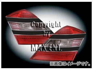 エムイーコーポレーション ZONE LEDテールレンズ レッド/クリスタルクリアー/レッド ブラックガーニッシュ タイプ-1 品番:211636 メルセデス・ベンツ W221