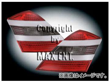エムイーコーポレーション ZONE LEDテールレンズ レッド/クリスタルスモーク/レッド シルバーガーニッシュ タイプ-1 品番:211638 メルセデス・ベンツ W221