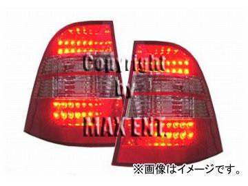 エムイーコーポレーション ZONE LEDテールレンズ レッド/クリスタルスモーク/レッド タイプ-1 品番:210008 メルセデス・ベンツ W163 Mクラス