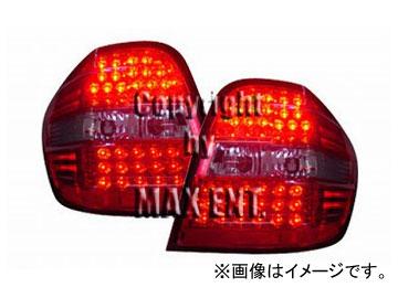 エムイーコーポレーション ZONE LEDテールレンズ レッド/クリスタルクリアー/レッド タイプ-1 品番:210005 メルセデス・ベンツ W164 Mクラス