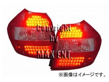 エムイーコーポレーション ZONE LEDテールレンズ レッド/クリスタルクリアー/レッド タイプ-1 品番:210114 BMW E87 1シリーズ