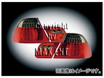 エムイーコーポレーション ZONE LEDテールレンズ スモーク/レッド M3-ルック タイプ-1 品番:210852 BMW E46 クーペ 2004年~
