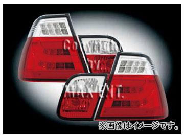 エムイーコーポレーション ZONE LEDテールレンズ LCIルック クリアー/レッド タイプ-7 品番:210863 BMW E46 セダン ~2001年