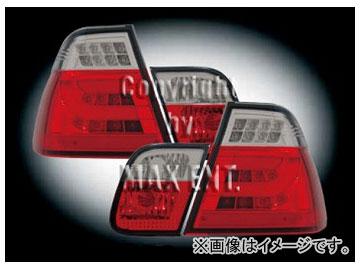 エムイーコーポレーション ZONE LEDテールレンズ LCIルック スモーク/レッド タイプ-7 品番:210864 BMW E46 セダン ~2001年