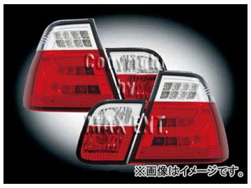 エムイーコーポレーション ZONE LEDテールレンズ LCIルック クリアー/レッド タイプ-7 品番:210865 BMW E46 セダン 2002年~2005年