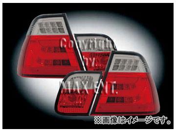 エムイーコーポレーション ZONE LEDテールレンズ LCIルック スモーク/レッド タイプ-7 品番:210866 BMW E46 セダン 2002年~2005年