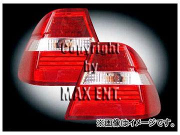 エムイーコーポレーション ZONE LEDテールレンズ レッド/クリスタルクリアー/レッド セリス-ルック タイプ-4 品番:210824 BMW E46 セダン ~2001年