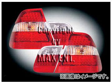 エムイーコーポレーション ZONE LEDテールレンズ クリスタルレッド/クリアー/レッド M-ルック タイプ-4 品番:210821 BMW E46 セダン 2002年~