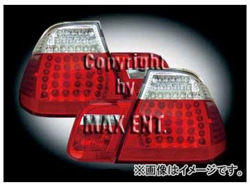 エムイーコーポレーション ZONE LEDテールレンズ クリアー/レッド '04 M3-ルック タイプ-6 品番:210845 BMW E46 3シリーズ セダン 2002年~