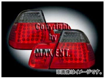 エムイーコーポレーション ZONE LEDテールレンズ スモーク/レッド '04 M3-ルック タイプ-6 品番:210846 BMW E46 3シリーズ セダン 2002年~