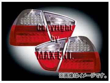 エムイーコーポレーション ZONE LEDテールレンズ スモーク/レッド タイプ-1 品番:210900 BMW E90 3シリーズ セダン 2005年~2008年
