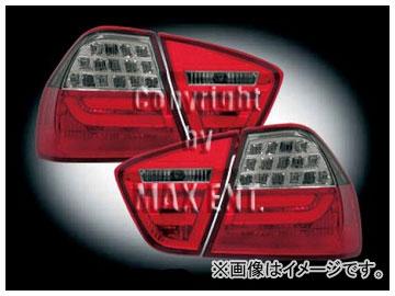 エムイーコーポレーション ZONE LEDテールレンズ LCI-ルック スモーク/レッド タイプ-5 品番:210133 BMW E90 3シリーズ セダン 2005年~2008年
