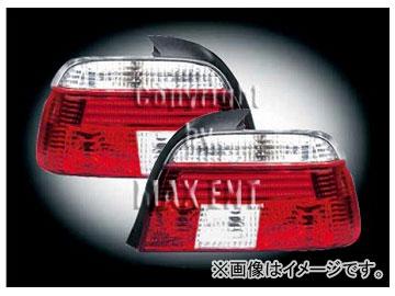 エムイーコーポレーション ZONE テールレンズ クリスタルクリアー/レッド セリス-ルック '01-ルック タイプ-6 品番:210252 BMW E39 5シリーズ セダン