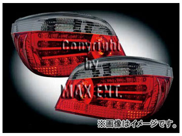 エムイーコーポレーション ZONE LEDテールレンズ クリスタルスモーク/レッド タイプ-2 品番:210830 BMW E60 5シリーズ セダン ~2007年