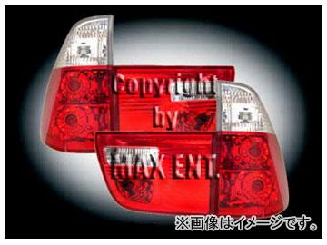 エムイーコーポレーション ZONE テールレンズ クリスタルクリアー/レッド タイプ-1 品番:210826 BMW E53 X5