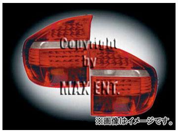 エムイーコーポレーション ZONE LEDテールレンズ レッド/クリスタルクリアー/レッド タイプ-1 品番:210898 BMW E70 X5