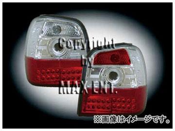 エムイーコーポレーション ZONE LEDテールレンズ クリアー/レッド タイプ-7 品番:210672 フォルクスワーゲン ポロ 6N1 ~1999年