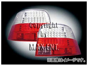 エムイーコーポレーション ZONE LEDテールレンズ クリスタルクリアー/レッド タイプ-11 品番:210727 フォルクスワーゲン ゴルフ4