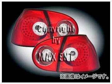 エムイーコーポレーション ZONE LEDテールレンズ クリアー/レッド タイプ-7 品番:210735 フォルクスワーゲン ゴルフ5