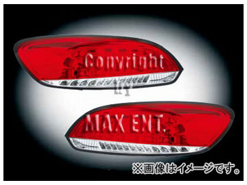 エムイーコーポレーション ZONE LEDテールレンズ レッド/クリアー タイプ-1 品番:210765 フォルクスワーゲン シロッコ 13C 2009年~