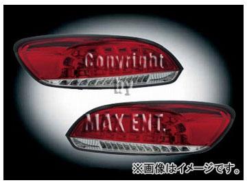 エムイーコーポレーション ZONE LEDテールレンズ レッド/スモーク タイプ-1 品番:210766 フォルクスワーゲン シロッコ 13C 2009年~