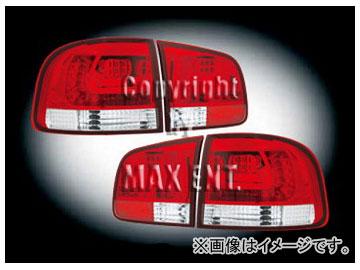 エムイーコーポレーション ZONE LEDテールレンズ 7P-ルック レッド/クリアー タイプ-1 品番:210767 フォルクスワーゲン トゥアレグ 7L 2003年~2010年