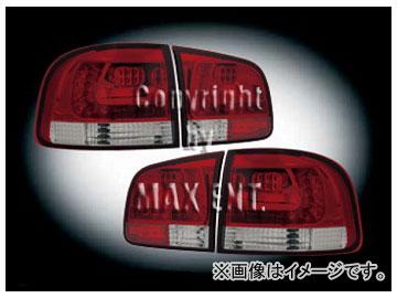 エムイーコーポレーション ZONE LEDテールレンズ 7P-ルック ダーク レッド/スモーク タイプ-1 品番:210768 フォルクスワーゲン トゥアレグ 7L 2003年~2010年