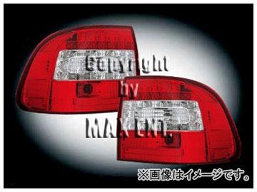 エムイーコーポレーション ZONE LEDテールレンズ 品番:211666 ポルシェ カイエン955 ~2006年