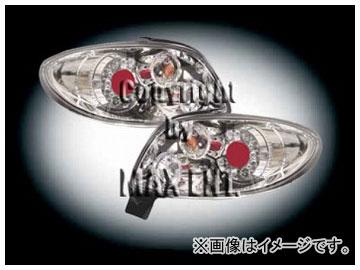 エムイーコーポレーション ZONE LEDテールレンズ クリアー/クロム リボルバー-ルック タイプ-9 品番:210563 プジョー 206 3/5ドア