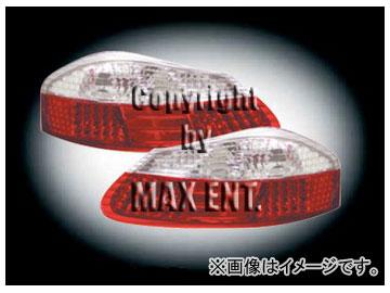 エムイーコーポレーション ZONE LEDテールレンズ クリスタルクリアー/レッド タイプ-1 品番:210529 ポルシェ 986 ボクスター ~2004年