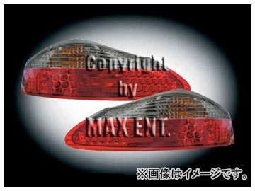 エムイーコーポレーション ZONE LEDテールレンズ クリスタルスモーク/レッド タイプ-1 品番:210558 ポルシェ 986 ボクスター ~2004年