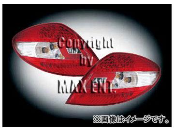エムイーコーポレーション ZONE LEDテールレンズ Type-1 品番:211657 メルセデス・ベンツ R171 SLK